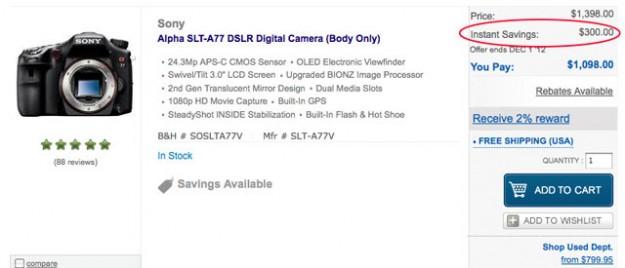 Sony A77 Deal
