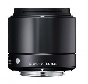 e-mount-60mm