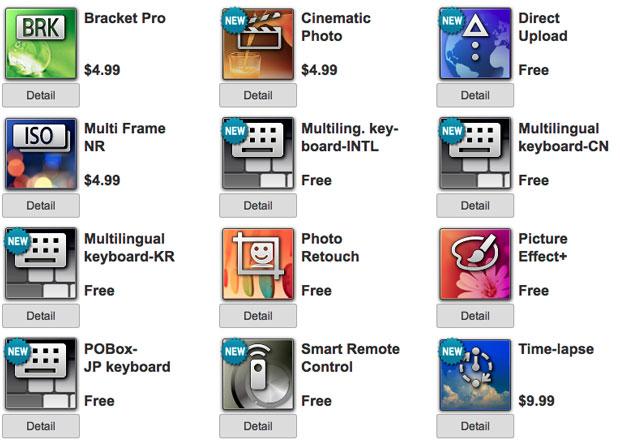 Sony Nex-5r Apps